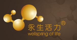福建永生活力生物工程有限公司